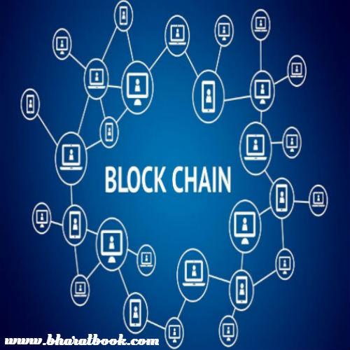 Globalen Technologiemarkt Blockchain: Szenario, Größe, Outlook, Trend und Prognose (2014-2022)