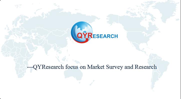 ?-3 Fettsäuren Marktanteil bis 2025: QY Forschung